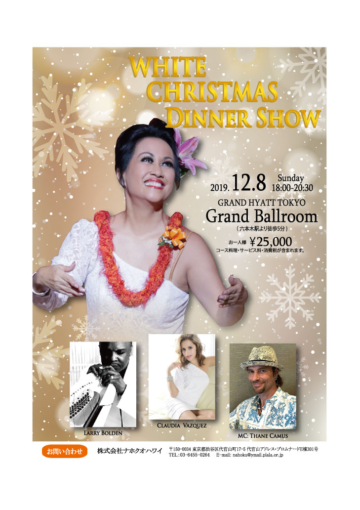 White Christma Dinner Show 2019